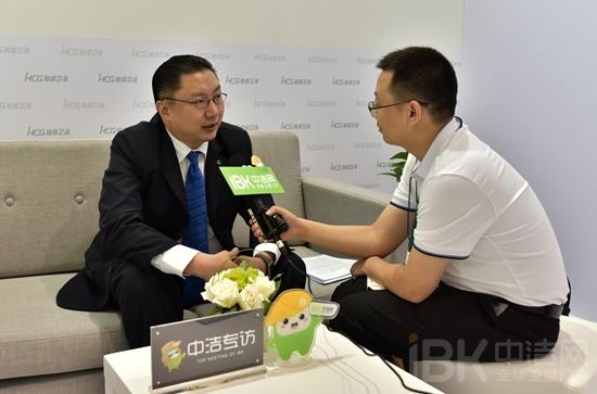 HCG和成卫浴董事长邱士楷接受中洁网记者采访